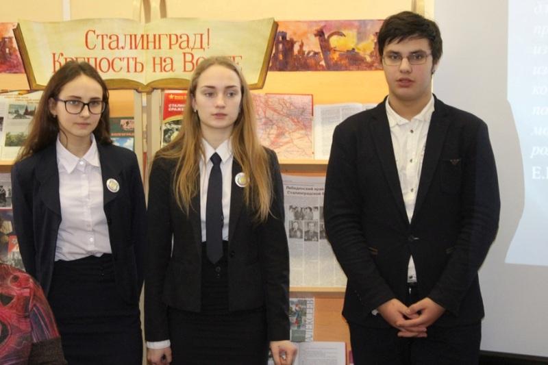 Литературно-краеведческая конференция в районной библиотеке