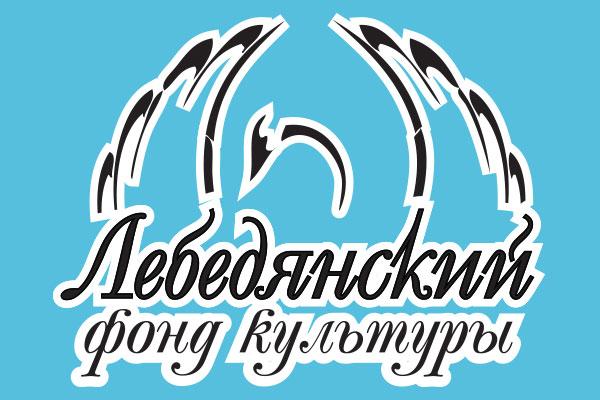 Lebedyan-6X6-00